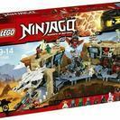 レゴ (LEGO) ニンジャゴー 洞窟基地 ニンジャベースX