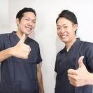 札幌東西線菊水駅徒歩1分 つむぎ整骨院