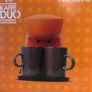 コーヒーメーカー レコルト カフェデュオ コモド