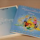 ピアノ楽譜本2冊さしあげます