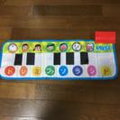 おもちゃの電子ピアノ