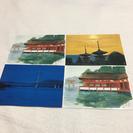 平山郁夫 ポストカード 4枚セット
