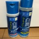 白潤 化粧水 乳液のセット