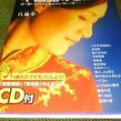 覚えておきたい 中国語の歌
