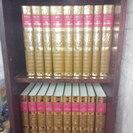 世界大百科事典〈1988〉