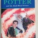 洋書(英語)HARRY POTTER ハリーポッター