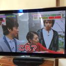 テレビ Panasonic パナソニック  50インチ