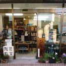 【ひとみ工房】陶芸教室🍁JR蕨駅徒歩7分