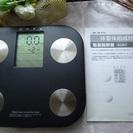 OHM オーム 体重体組成計  体脂肪計 ヘルスメーター  HB...