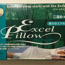 【未開封】西川のエクセルピロー ドリームラインRC0031高め(...