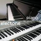 ピアノ-エレクトーン 2回無料体験教室開催