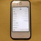 【送料無料】iPhone4s 良品本体 おまけ多数(追加)