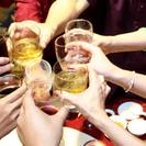 12月3日 独身限定 交流パーティー (1人参加歓迎)  (男女3...