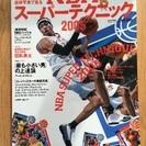 NBAスーパーテクニック2005