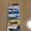 日本航空母艦搭載機・後期セット WATER LINE SERIE...