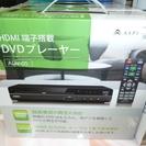HDMI端子搭載 ADV-05 未使用