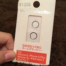 指紋認証対応 ホームボタンカバー