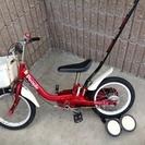 子供用自転車 people Ikinari 2 to 6