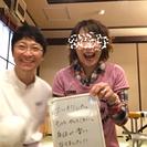 ★半額★札幌駅徒歩2分☆骨盤調整11月28日午前限定2名様♪