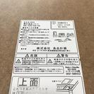 【交渉中です】無印良品 無印 MUJI こたつ 炬燵 正方形 65cm - 家電