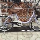 お買い得 電動自転車