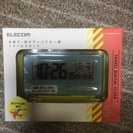 ELECOM デジタル目覚まし時計 未使用品