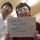 訪問骨盤ケア☆出張料無料&1000円off☆11月28日午前限定...