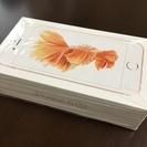 iPhone6S 空箱