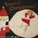 かわいい我が子の「今」をアートに クリスマス&年賀状撮影会(ベビー...