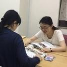人形町 韓国語教室 KEC日本橋外語塾