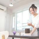 地域最安値!! 新大阪エリア限定 民泊清掃代行!!