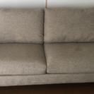 しっかり、ゆったりとできるソファー