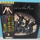 LPレコード ポールマッカートニー&ウイングス 「バンド・オン・ザ...