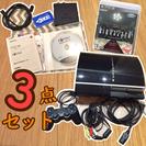 PS3 スペシャルセット