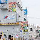 第1回あそびば貝塚 カラオケ 12月17日か12月18日20時か1...
