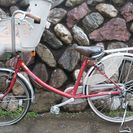 マルイシ フラッカーズコモ 子供乗せ自転車 壌渡証明あり