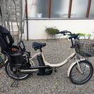 2016年モデル YAMAHA電動自転車 チャイルドシート付き