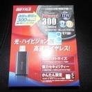 BUFFALO USB2.0用 無線子機 中古 定形外送料無料