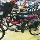 オープンセール 電動アシスト自転車 Panasonic ギュットミ...