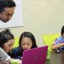 子供にプログラミングを教える仕事!