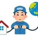 埼玉県所沢市周辺のPC訪問設定◆マ...