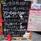 期間限定【Happy X'masプレミアムコース至福の90分¥7...