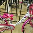 オープンセール 子供用自転車 アウトレット キズあり特価 サイズ2...