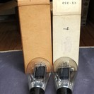オーディオ管 カニンガム UX-350 ナス管はいかが?