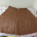 新品、GUスカート、100円
