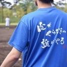 12/4 ポートレート撮影会〜クリスマス前に素敵な待ち受けを〜
