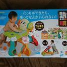 赤ちゃん 知育玩具 熱中知育EX2