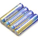 16本セット パナソニック エボルタ アルカリ乾電池 単4形 4...