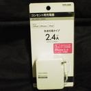 【新品未開封】iPhone5~7 ipad,ipod両対応/急速充電器