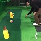 お子様の習い事にゴルフを選びましょう!3才〜 - スポーツ